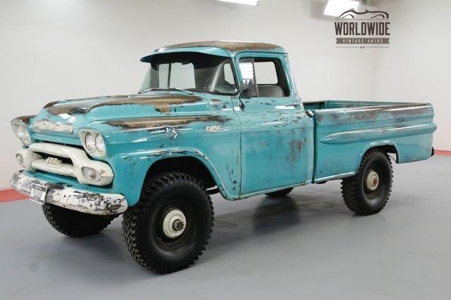1959 GMC Truck